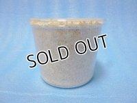 GP-菌糸-ブナ微粒子430ccプリンカップ(余品販売)