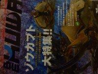 新刊!BEKUWA 70号 (送料無料はネコポスのみ)