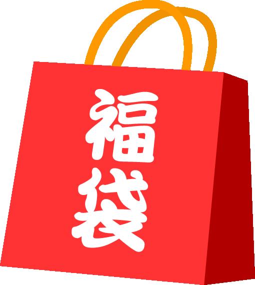 2018年山陽オオクワ倶楽部 福袋 ...